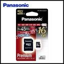 Panasonic microSDHCメモリーカード<CLASS10/16GB> RP-SMGA16GJK