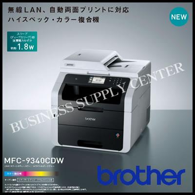 ブラザー A4カラーレーザー複合機 JUSTIO...の商品画像