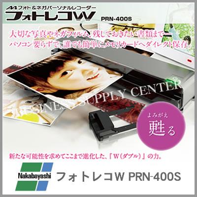 ナカバヤシ A4フォト&ネガパーソナルレコーダー...の商品画像