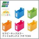 ナカバヤシ セラピーキッズカラー ファイルボックス A4ワイド フボ-TCW4