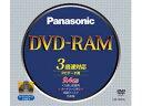 パナソニック DVD-RAMディスク LM-HB94L (1241102)