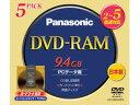 松下 dvd-ram 通販