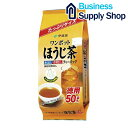 伊藤園 ワンポットほうじ茶ティーバッグ50袋