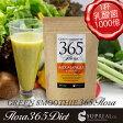 話題の置き換えダイエット!グリーンスムージー【送料無料 】180g/30杯分、乾燥おからパウダー、乳酸菌3兆個、3年熟成酵素、国産大麦若葉、国産クロレラ、 有機JAS桑の葉、天然甘味料、グリーンスムージー365フローラ Green Smoothie 365 Flora