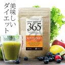 Gs365flora_mango500