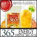【送料無料】酵素&エナジードリンク アルギニン&ビタミンC1...