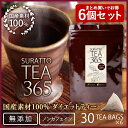 Suratto6set_img01