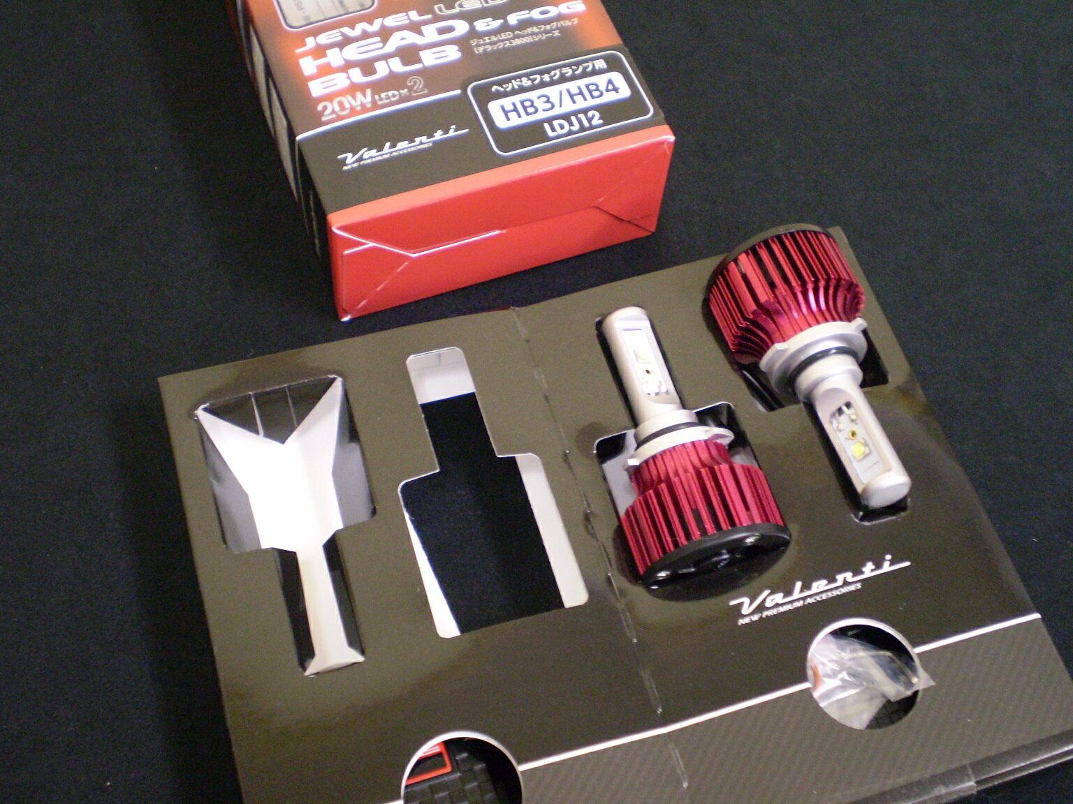 VALENTI JEWEL(ヴァレンティ ジュエル) LED ヘッドライト & LEDフォグランプ HB3 / HB4 共用バルブ 6000ケルビン 3800ルーメン!! Deluxe3800シリーズ led ヘッドライト 【 02P05Nov16 】