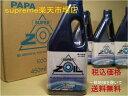 SUPER ZOIL ECO / スーパー ゾイル エコ 4サイクル 450ml 【送料無料】【消費税込み】