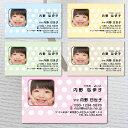 【送料無料】【名刺 作成】 写真入り名刺-5 20枚【印刷 用紙 デザイン 制作】おしゃ