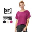 SN / スーパーナチュラル / レデイース / W Womens Peyto Tee / エアリーカットソー /【SNW006610new】/ (エスエヌ・スーパーナチュラル)[sn] super.natural レディース ヨガ ベーシック シンプル カットソー