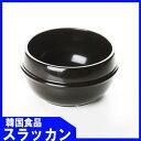 【トッペギ16cm(4号)】■トッペギ/土鍋/陶器/鍋料理/