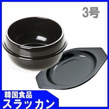 【 参鶏湯用トッペギ下皿付 トッペギ14cm(3号)】