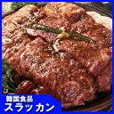 冷凍食品 ★ 味付け牛カルビ1kg  / 牛肉 / 韓国食品 / 美味しい焼肉 / 冷凍肉 / うまい焼肉