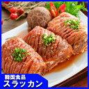 冷凍食品★焼肉用骨付きカルビ1kg  /牛肉/韓国食品/美味しい焼肉/冷凍肉/うまい焼肉
