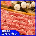 冷凍食品★焼肉用豚スペアリブ1kg /豚肉/韓国食品/美味し...