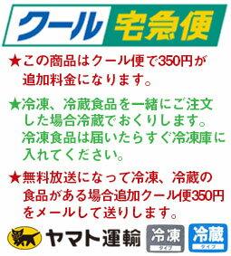 冷蔵食品★イドン【二東】生マッコリ-1L(PE...の紹介画像2