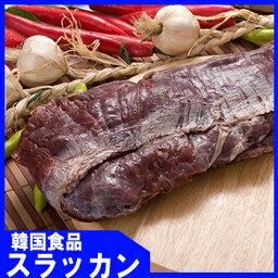 冷凍食品★万能ハラミ1kg  /牛肉/韓国食品/美味しい焼肉/冷凍肉/うまい焼肉