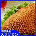 冷凍食品 ★ ハチノス(生)1kg   / 牛肉 / 韓国食品 / 美味しい焼肉 / 冷凍肉 / うまい焼肉