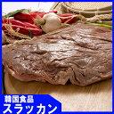 冷凍食品 ★ ギャラ1kg   / 牛肉 / 韓国食品 / 美味しい焼肉 / 冷凍肉 / うまい焼肉