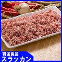 冷凍食品★牛ミンチ肉1kg  /牛肉/韓国食品/美味しい焼肉/冷凍肉/うまい焼肉
