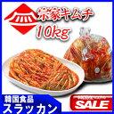 韓国宗家−白菜キムチ10kg ★冷蔵★【入荷毎週木曜日-予約...