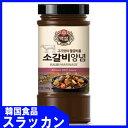 白雪牛カルビタレ500g/韓国食品■韓国料理/韓国食材/調味料/韓国ソース/焼肉用ソース/たれ