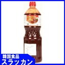 ☆ ヤンニョム チキンソース(辛口) 2kg ☆鶏肉たれ/鳥/ソース/ダレ/タレ][韓国調味料]