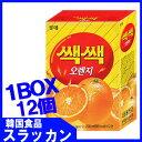 オレンジジュースーセクセク ジュース ダイエット