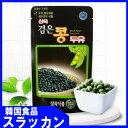 【黒豆豆乳195ml(パウチ*韓国版)】