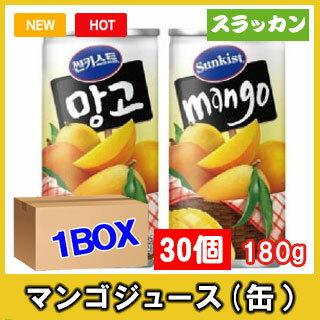 マンゴージュース(缶)180ml1BOX(30個入)韓国食品/韓国食材/韓国ジュース/韓国飲み物/ダ