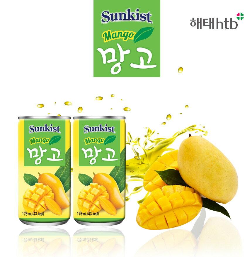 SUNKISTマンゴージュース(缶)175ml5個