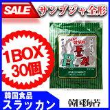 sanbuza海藻?整个形状1BOX(1袋x30个)[サンブザのり?全形1BOX(1袋x30個)]