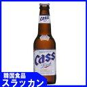【カス(cass)ビール330ml】