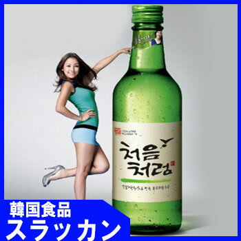 チョウムチョロム360ml韓国食品/お酒/韓国料理/キムチ/お米/チヂミ/父/韓国お酒/ソウル/チャ