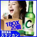 【C1焼酎(シーウォン)360ml 20個 1BOX】