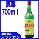 【真露JINRO700ml】