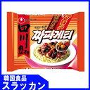 四川チャパゲティ137g★韓国食品/一番 安い/韓国ラーメン...