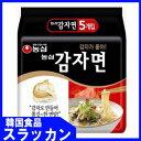 【ジャガイモ麺117g×5個】