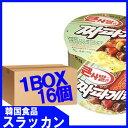 【農心】チャパゲティーカップラーメン 1BOX(123gX16個)