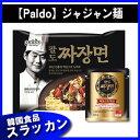 「少量入荷」【Paldo】ジャジャン麺x4個(1袋)★