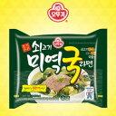ショッピング防災 「少量入荷」【オットギ】牛肉ワカメスープラーメン 1個