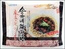 【宋家】チャジャン麺SET(麺200g、ソース150g)