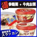 【東遠】牛肉お粥285g+【東遠】ヤンバン参鶏粥285g