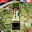【韓国食材|チヂミ】■大阪鶴橋コリアタウン秘伝の味■チヂミの...
