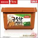 【韓国食材|伝統味噌類】 ヘチャンドル・グスハン(香ばしい)味噌 500g
