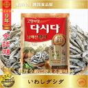 【韓国調味料|ダシダ】■和風鍋などダシ取りに最適!■煮干し いりこ イワシダシダ1kg