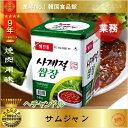 【韓国味噌 味付け味噌】 ヘチャンドル サムジャン 14kg ★焼肉用味噌★