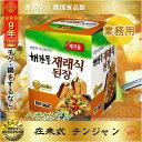 【韓国食材|伝統味噌類】 ヘチャンドル 業務用 在来式 テンジャン(味噌) 14kg