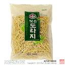 【韓国食材|干し物】★アシ★ 乾燥 さきドラジ 340g...